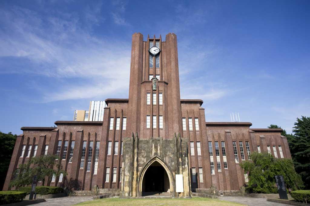 Japão cancela cursos de humanas nas universidades