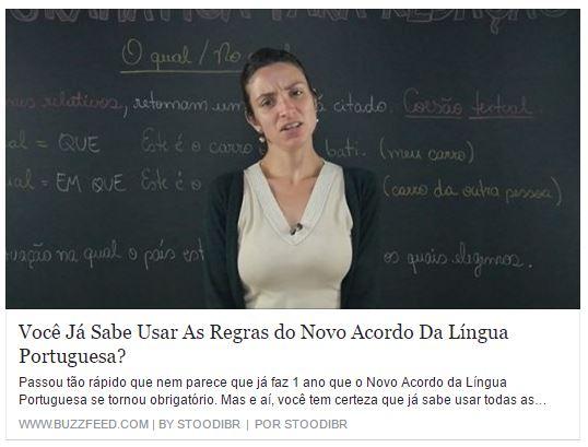 Novo Acordo da Língua Portuguesa: você aprendeu todas as mudanças?